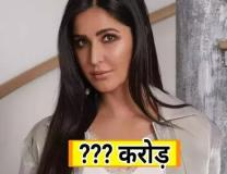 5 richest Muslim actresses of Bollywood, will be shocked to know the total wealth of No.1