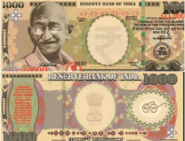 RBI is issuing new note of 1000 rupees, know the truth about these photos