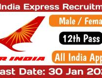 Air India Express Recruitment – Various Manager, Senior Officer & Other Posts – Apply now